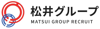 【公式】MATSUI GROUP|RECRUIT SITE 2020